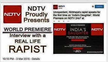 2.NDTV Rapist.jpg