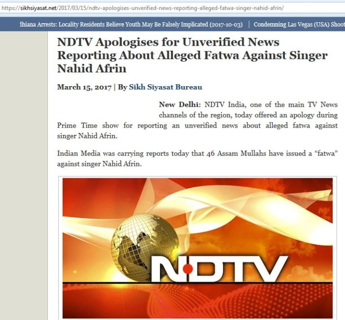 NDTV – A History of 'Blunders' (PART II) | Harpreet's Blog