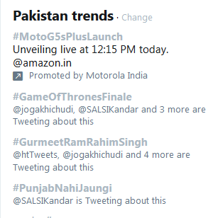 Gurmeet Ram Rahim trending in Pak on 28-29 Aug 17